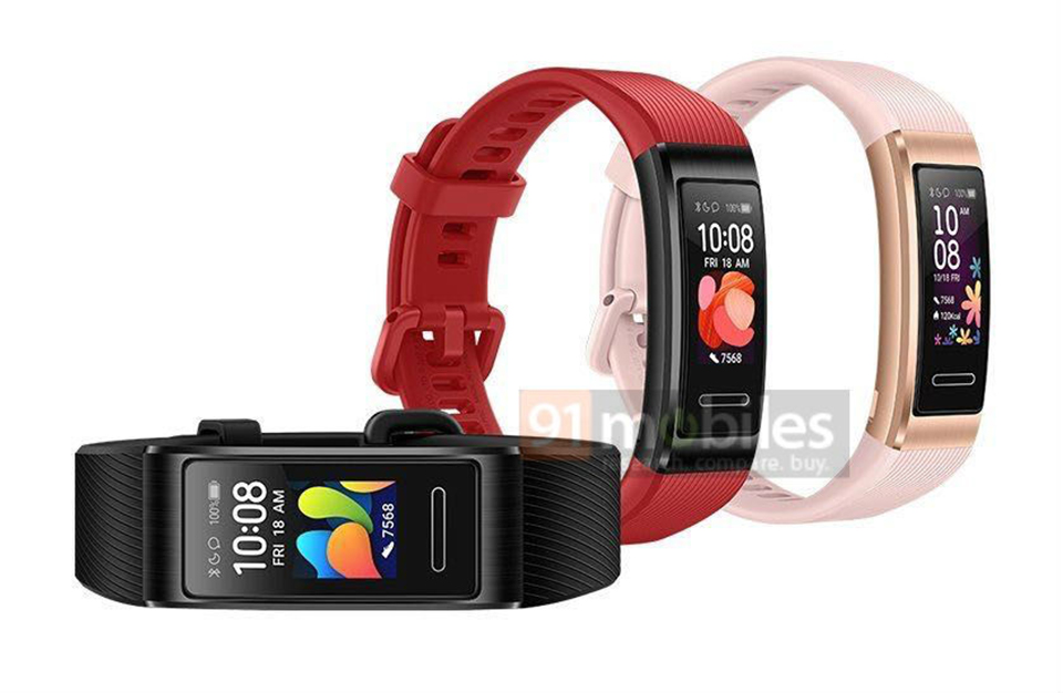Sforum - Huawei-Band-4-Pro technology information page appears on Huawei Band 4 Pro bracelet