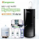 RO water filter KANGAROO KG100HC HYDROGEN (10 levels of filtration - Includes tempered cabinet)
