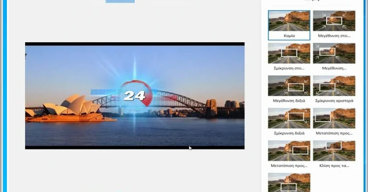 Create video presentations and photos with the Windows Photos app