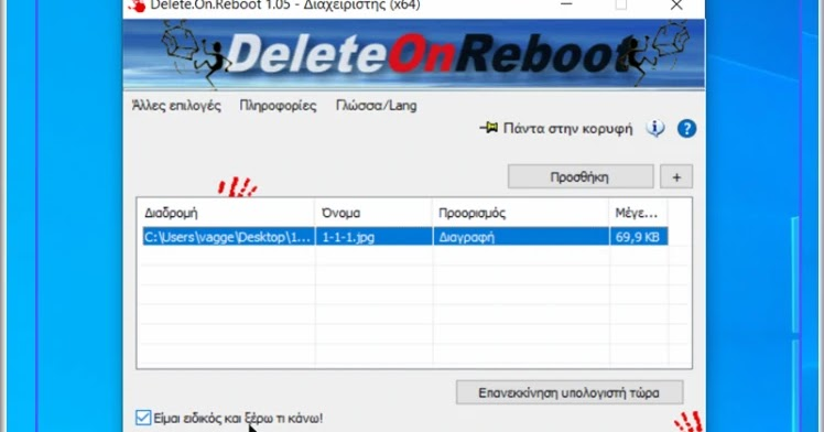 Delete.On.Reboot: Delete any locked file at the next reboot