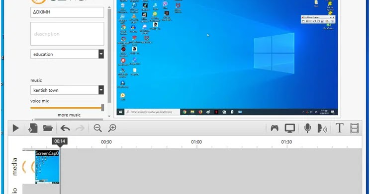 Ezvid For Windows: Video recording application for presentations, game recording and any other use