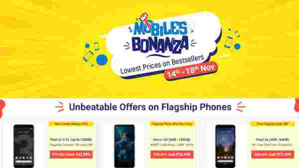 Flipkart Offers On Smartphones