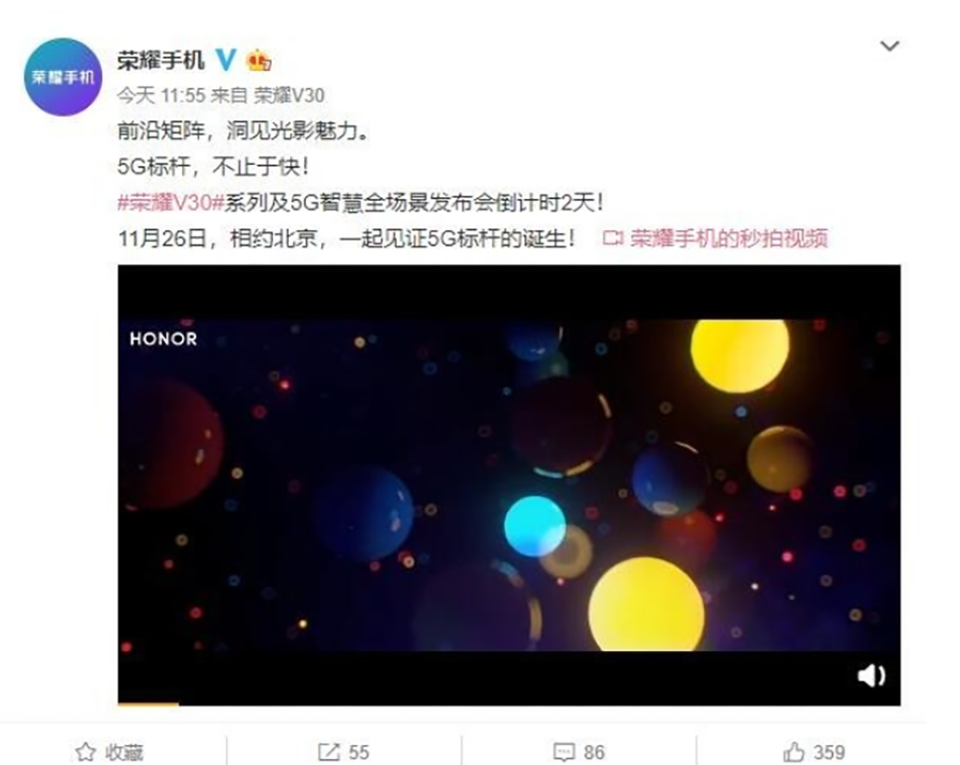 Sforum - Honor-V30-RYYB technology page Honor V30 reveals a teaser image, confirms there is a RYYB photo sensor like Mate 30 Pro