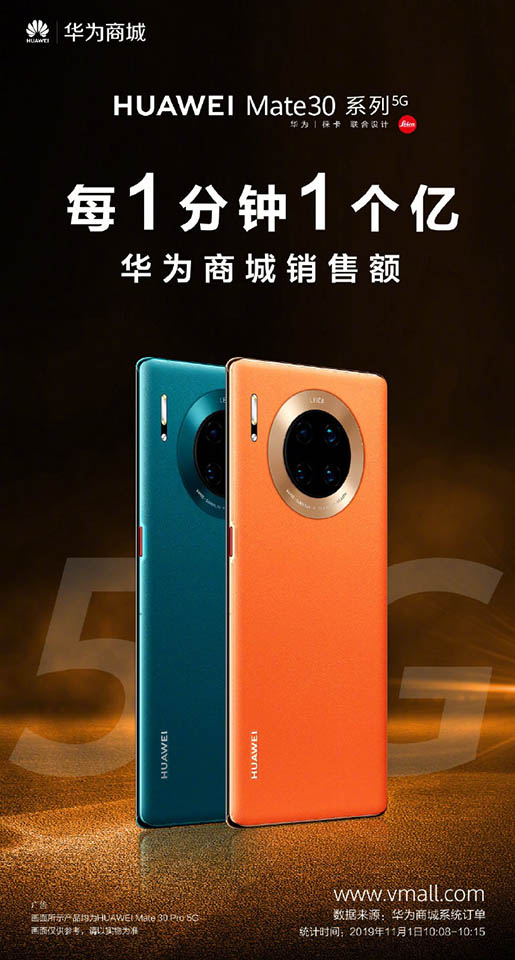 """Sforum - Huawei-Mate-30-chay-hang-1 technology information page Huawei Mate 30 5G """"sold out"""" after 1 minute on sale"""