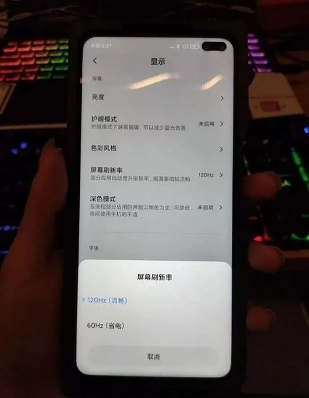 Redmi K30, Galaxy S10 +, 120Hz screen