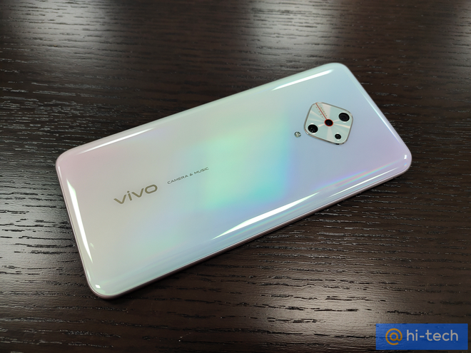 Vivo V17 exposes the actual image with a diamond-shaped rear camera cluster - Picture 1.