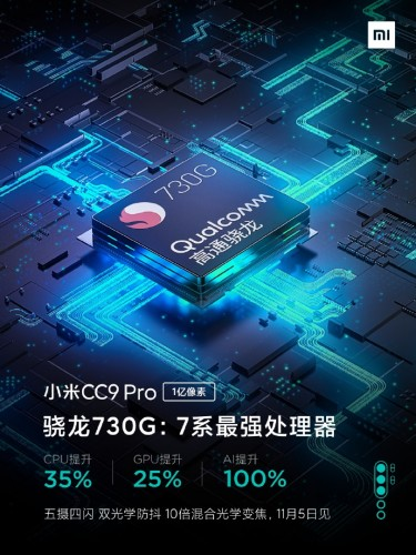 Xiaomi Mi CC9 Pro will be powered by the Snapdragon 730G SoC
