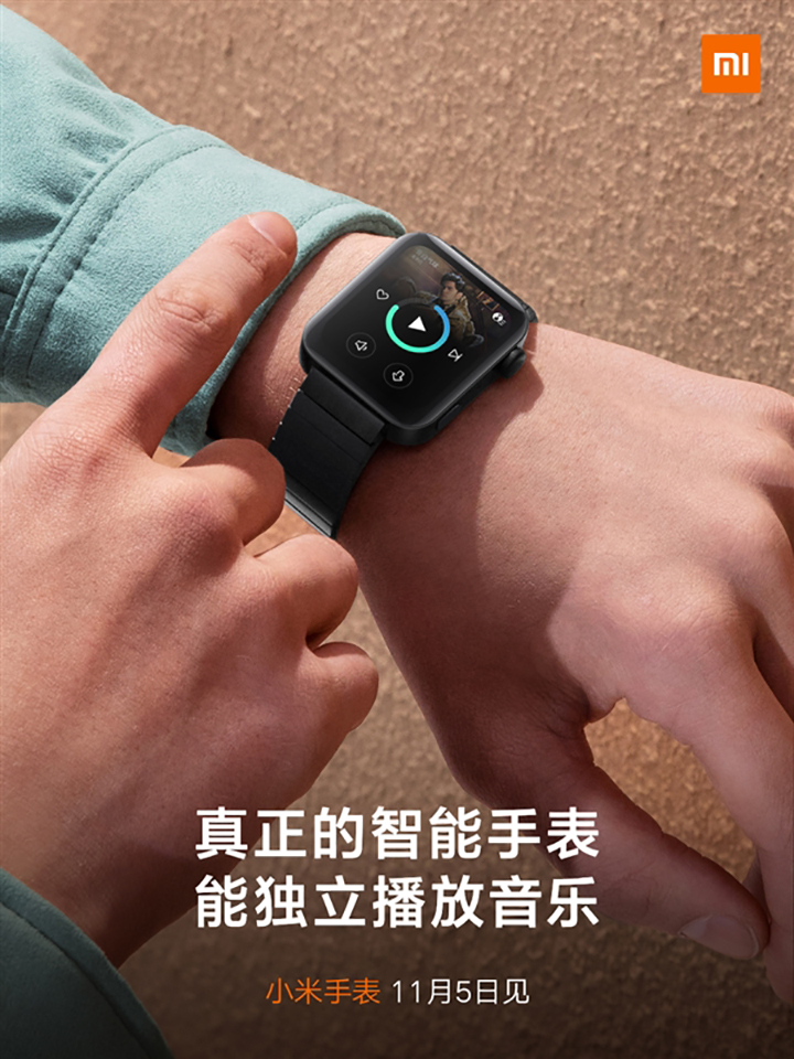 Sforum - The latest Mi-Watch-co-the-phat-nhat-1 technology information page Xiaomi's Smart Watch Mi Watch can play music independently