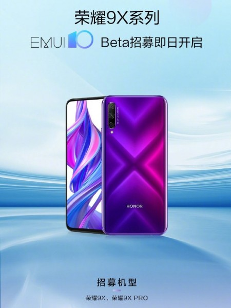 Honor begins Android 10-based EMUI 10 beta recruitment for 9X and 9X Pro