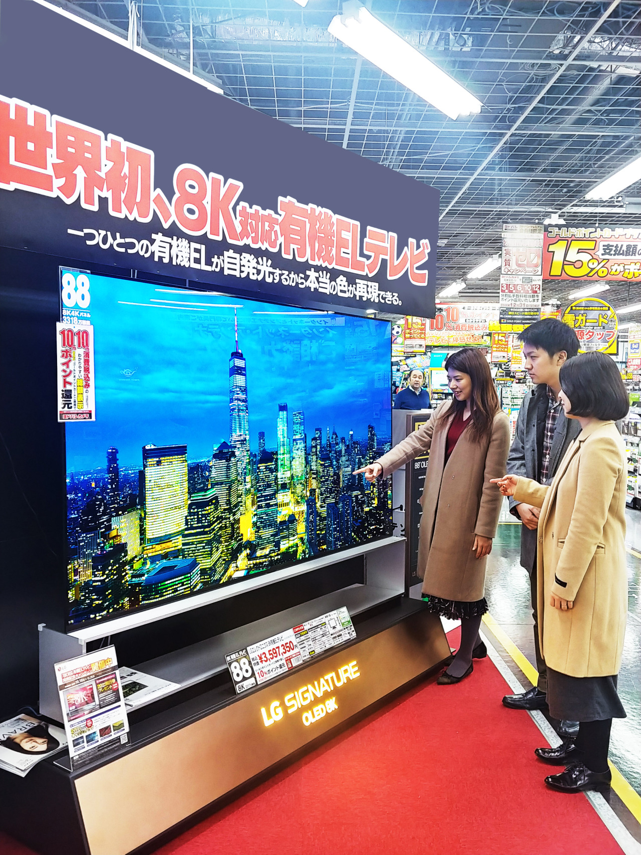 LG sells 8K OLED TVs in Japan, an attempt to compete with Sony is leading - VnReview