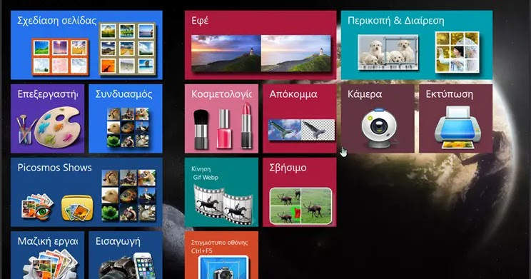 Picosmos Tools: Top, free viewing, editing, collage and effects program for your photos