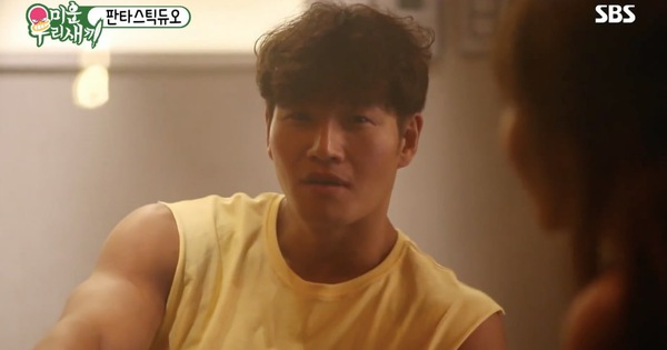 Having to choose between marriage and ... gym, this is Kim Jong Kook's answer!