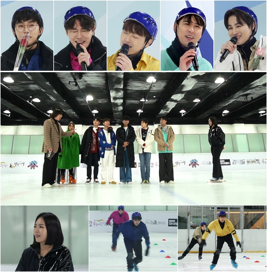 Lim Young-woong, ex-girlfriend's story + Lee Sang-hwa's tears in the song'I'll fix it' (Pongsungahhakdang)