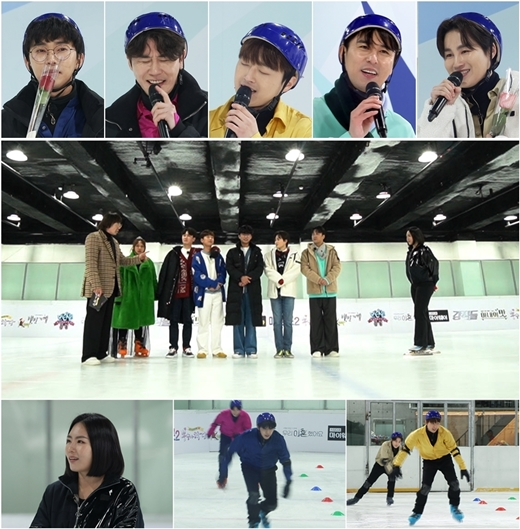"""Lim Young-woong mentions ex-girlfriend """"with her on the ice rink""""...  Lee Sang-hwa's'Ul-keuk' ('Pongsungahhakdang')"""
