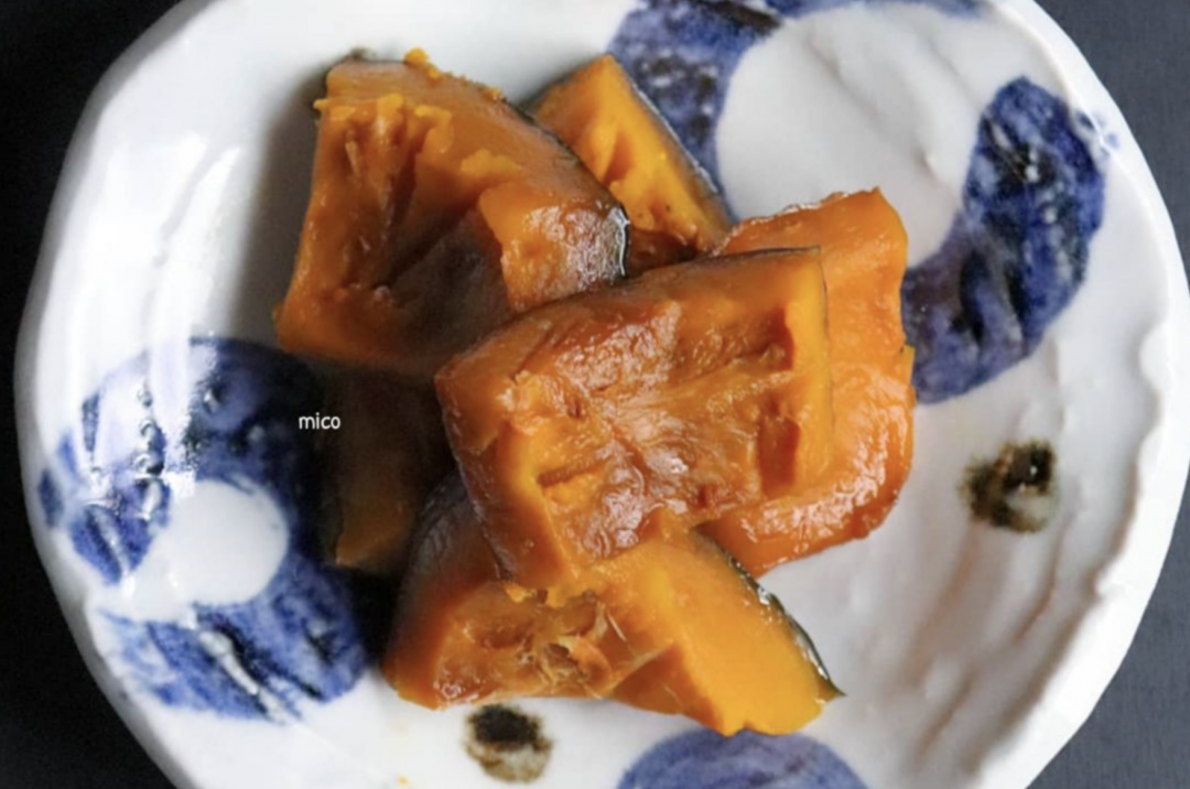 """recipe Only two seasonings! """"Simmered pumpkin that is complimented"""" made with anhydrous"""