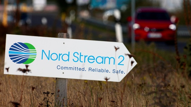 Germany may set up its own fund to save Nord Stream-2