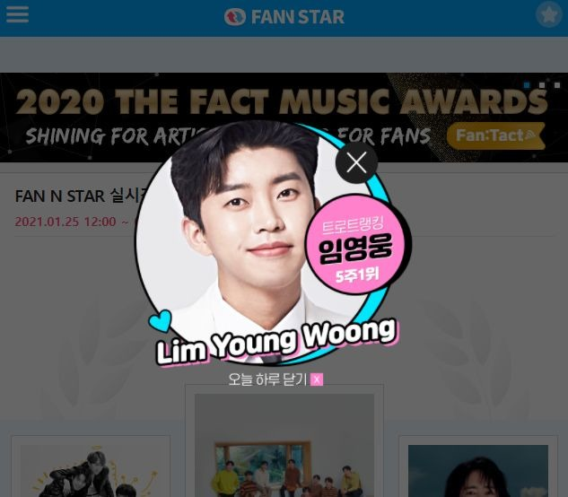 Lim Young-woong,'Fan and Star' Trot Ranking for 5 consecutive weeks…  Acquiring perks