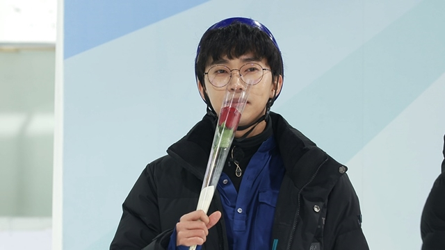 """'Pongsungahhakdang' Lim Young-woong """"On the ice with my ex-girlfriend..."""""""