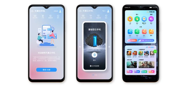 """8:01 Krypton   Didi technology line adjustment; Haro Travel will focus on four rounds of business; SenseTime declined to comment on """"complete Pre-IPO financing"""""""
