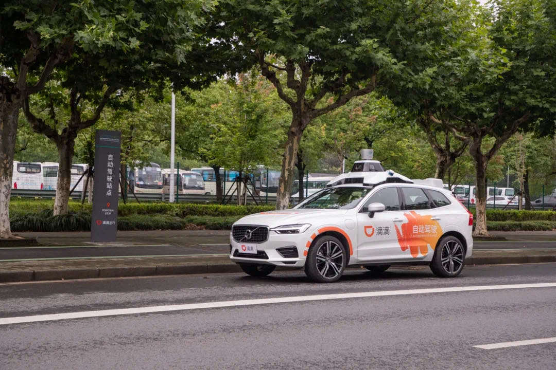Didi Autopilot received USD 300 million financing led by IDG Capital, and it received more than USD 500 million in financing last year