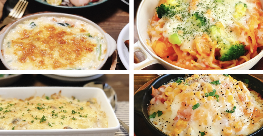 recipe Hot and warm body ♪ 4 selections of happy gratin recipes in the cold season