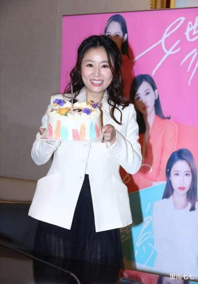 44-year-old Ruby Lin appeared to be active, her life was greasy and she looked old, she looked really old