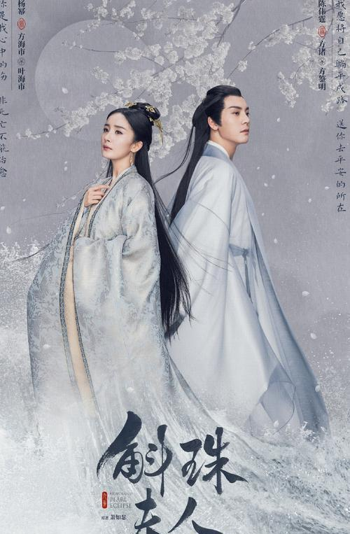 Yang Mi is coming with 3 new dramas, the resources are so good, the male protagonists are all top niches!