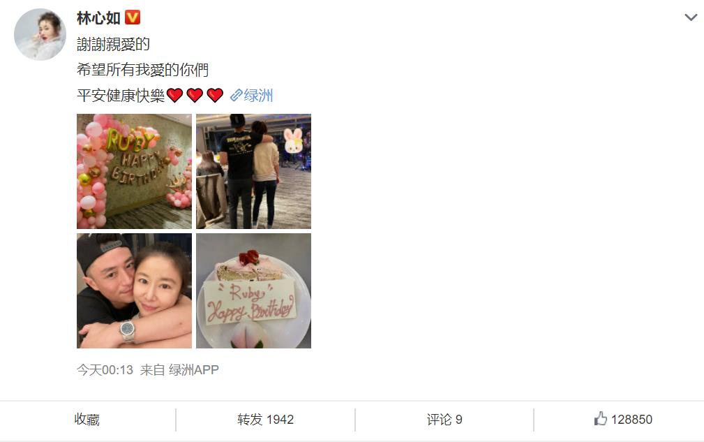 Entertainment information: Huo Jianhua, Ruby Lin's birthday, Gao Jialang apologizes to fans, suspected Huang Zitao posted a comment on Gao Jialang