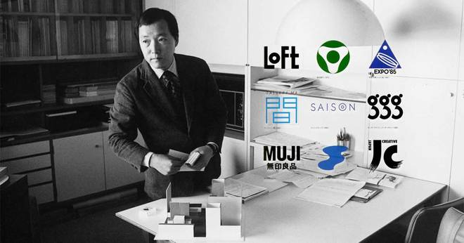 Ikko Tanaka - A leader in minimalistic design for Japanese businesses 5 minutes to read