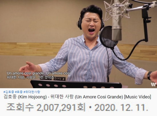 Hojoong Kim's'Great Love' song video exceeded 2 million views on YouTube