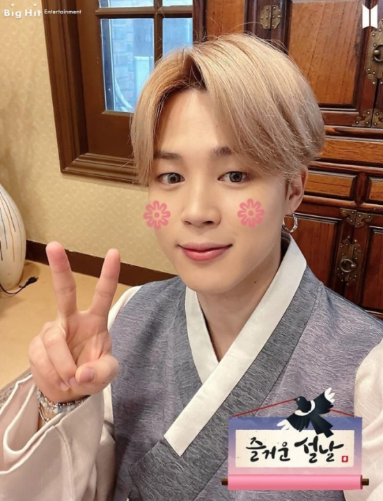 BTS Jimin, ``Jimin over flowers'' snipers women's hearts while showing off her beautiful hanbok