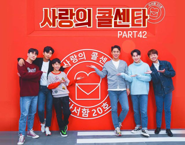 'Call Center of Love' releases Untact Concert special sound