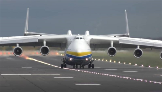 Ukraine is looking for an investor for the Mriya-2 project