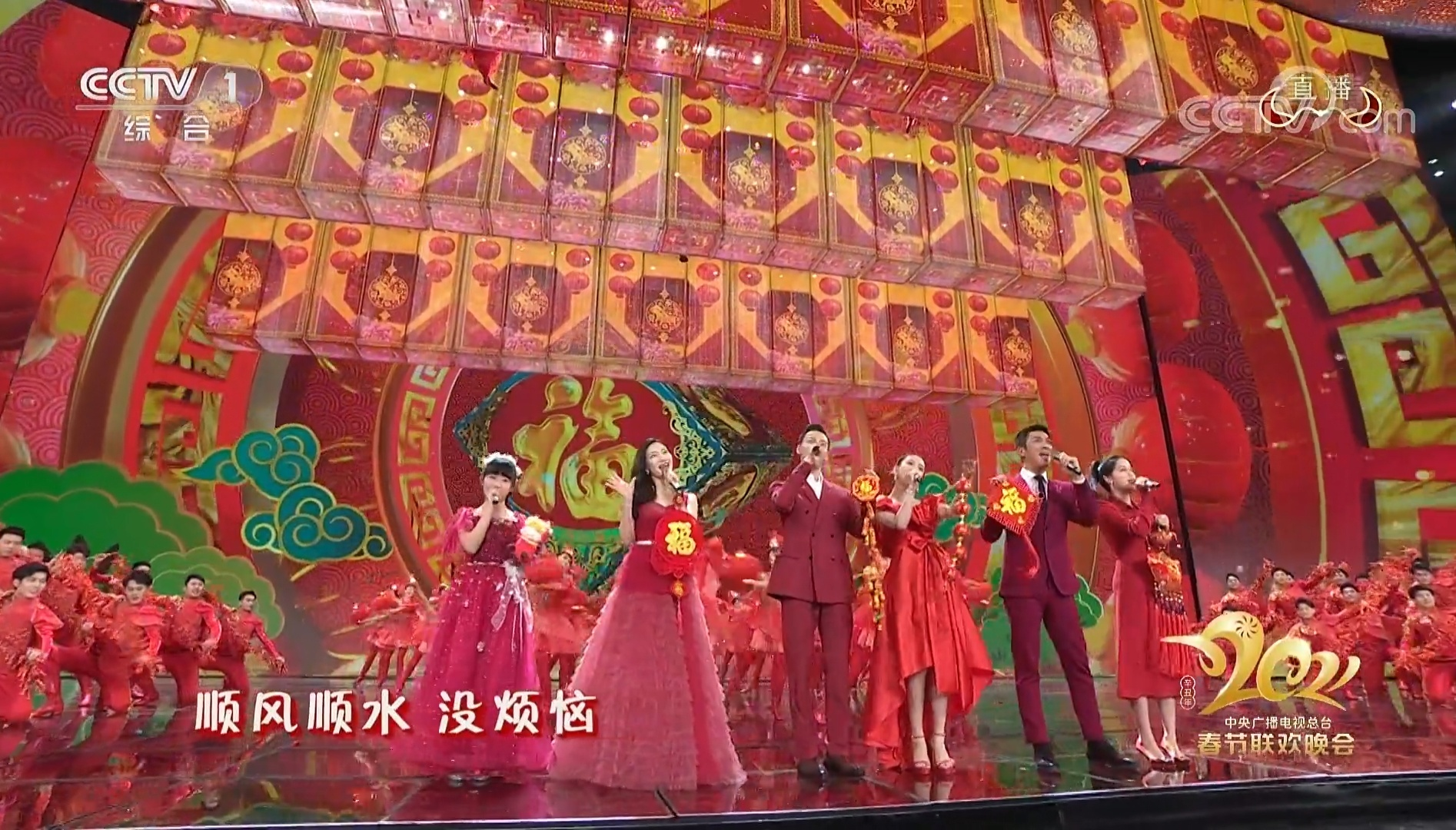 The cold-skinned Jiang Shuying is too amazing! The opening song of the Spring Festival Gala is all on her, netizen: Ouyang Nana is defeated