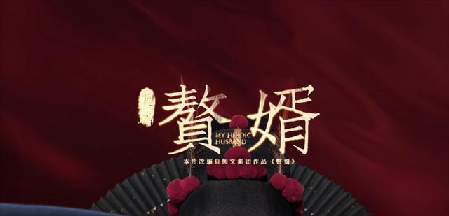 """""""Zuo Son"""" turned into a comedy-Episode 1 of Zuo Son"""