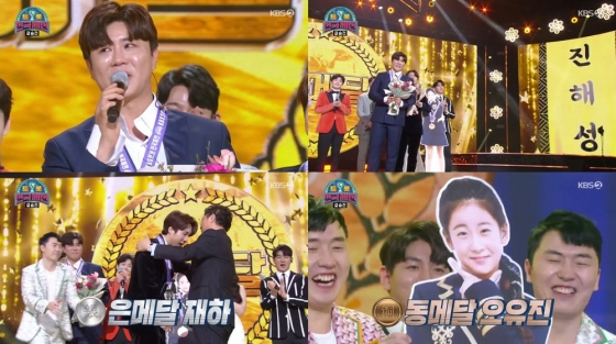 "'Trot National Sports Festival' Jin Hae-Sung gold medal hero ""I will run hard"" tears"