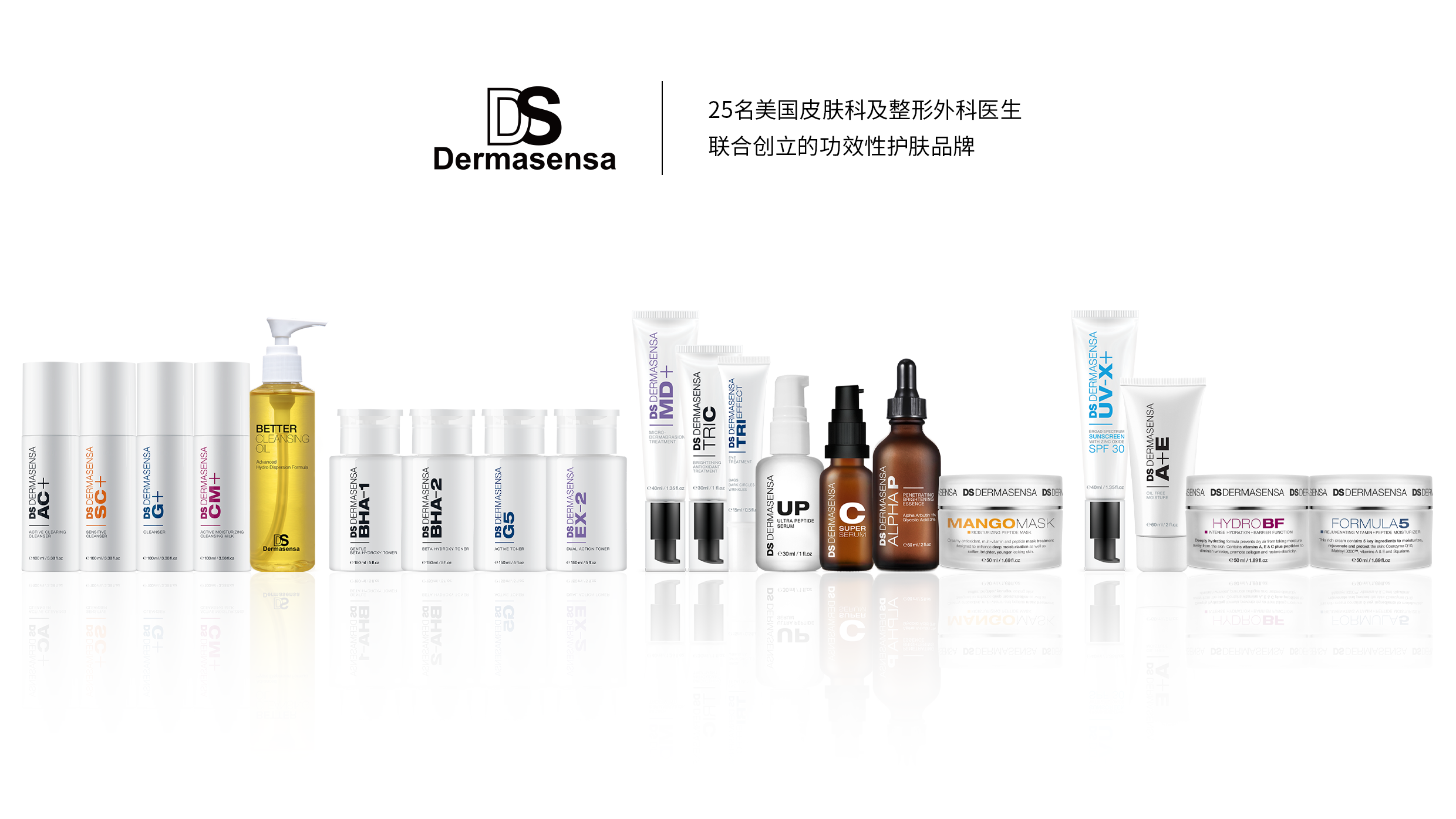 "36氪 debut | functional skin care group ""Claritee's Group"" received tens of millions of seed round financing, brand DS Dermasensa has been launched on Tmall_detailed interpretation_news_hot events_36氪"