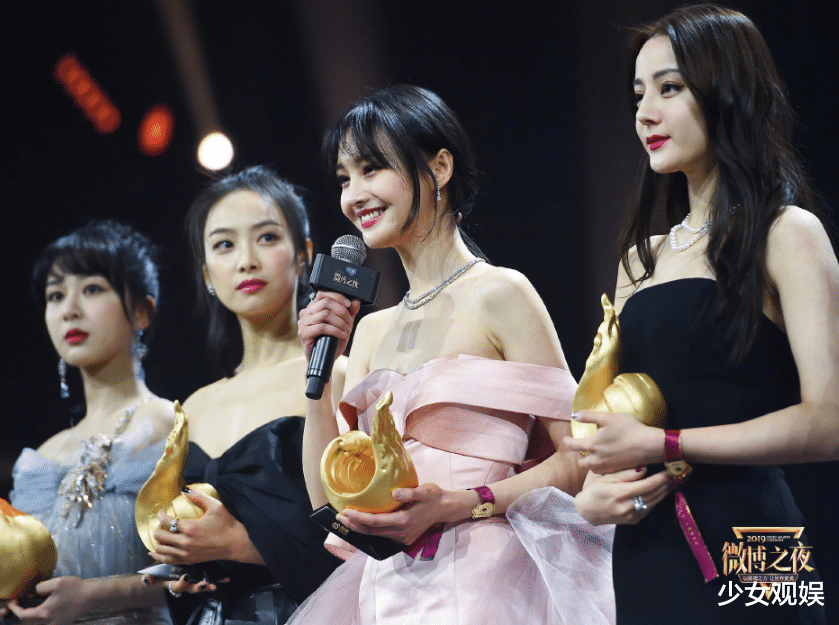 Weibo night announced the first wave of guests, Hua Chenyu Wu Yifan Wang Yuan was on the list, Yang Mi and Wang Yibo were not included