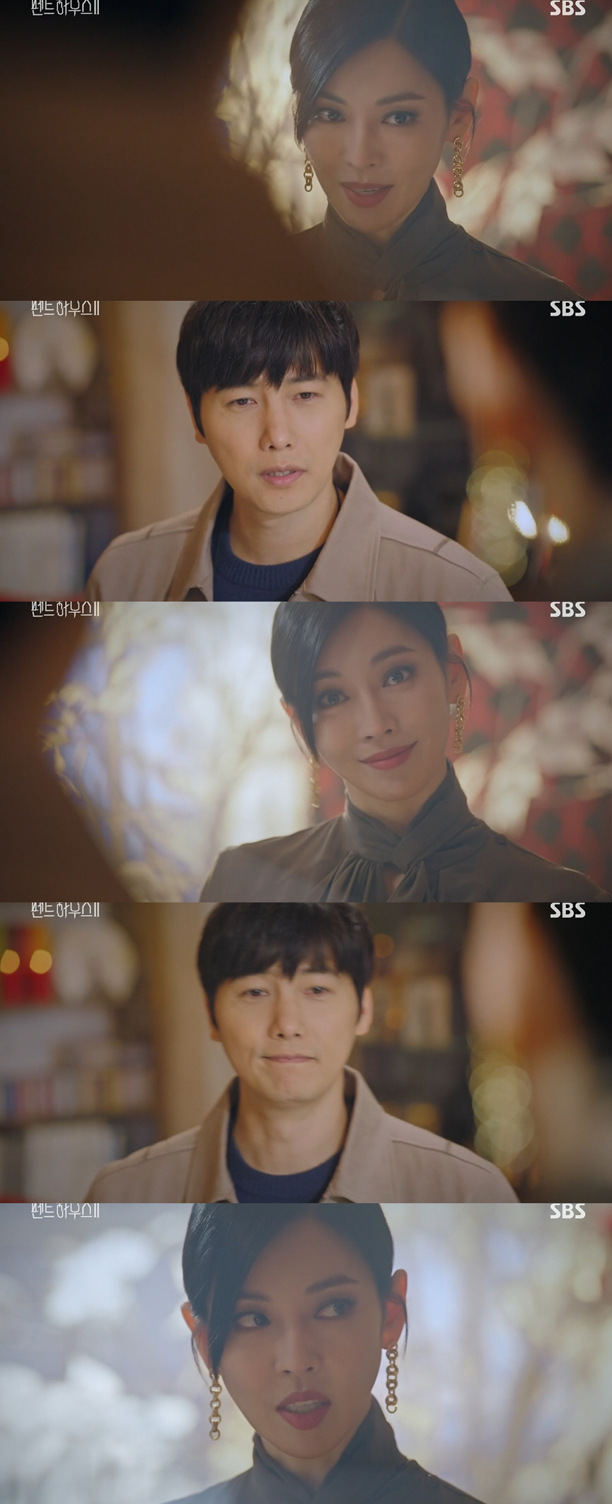 Lee Sang-woo of'Penthouse 2'appeared in cameo as a reporter...  ♥Kim So-yeon and Neurojeon