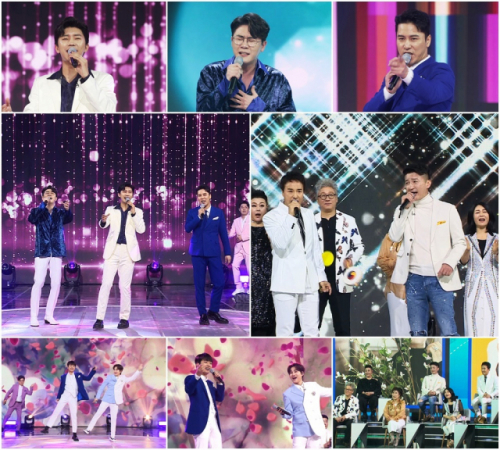 'Call Center of Love' Lim Young-woong x Young-tak x Jang Min-ho sings while unknown