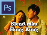 Instructions for Blending Hong Kong colors in Photoshop