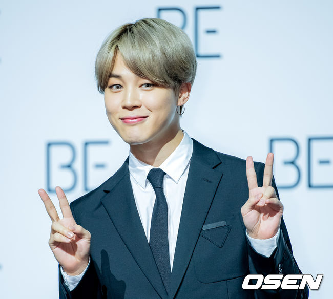 BTS Jimin, February Boy Group Personal Brand Reputation 1st Place