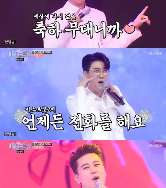 Come to see'TOP6'~♬ Lim Young-woong → Young-tak x Jang Min-ho, Geum Eui-hwanhyang'cool' explosion ('Meat 2') [Oh!쎈 리뷰]
