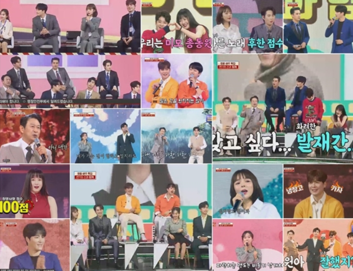 'Call Center of Love' Lim Young-woong x Gal So-won → Jeong Dong-won x Goo Hye-seon, a special duet of luxury actor 6 and trotmen