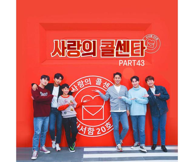 """The title song is Lim Young-woong'Women, Women, Women'""...  'Love Call Center' released the 43rd sound source"