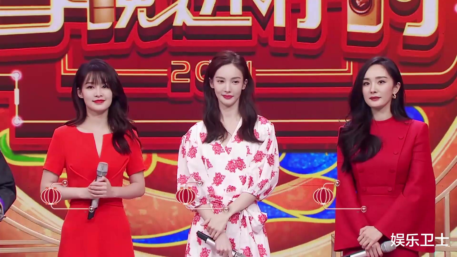During the Spring Festival Gala, Yang Mi, Jinchen, and Li Qin were in the same frame.