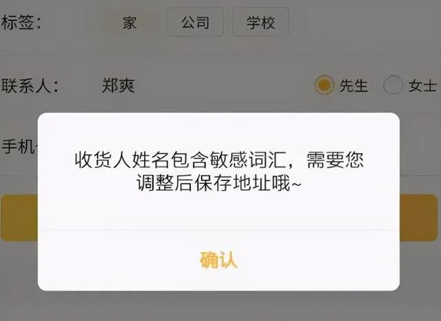 After a month, Zheng Shuang was blocked again? Netizens were angry this time!