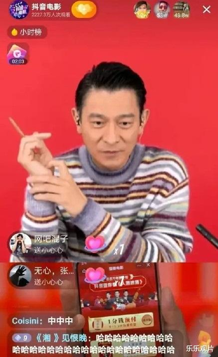 Andy Lau's first round of live broadcast has up to 32 million people online, and total revenue is estimated to be 50 million