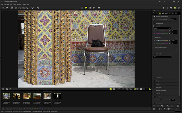 Adobe Camera Raw vs. Olympus Workspace: Which app should you use?: Digital Photography Review