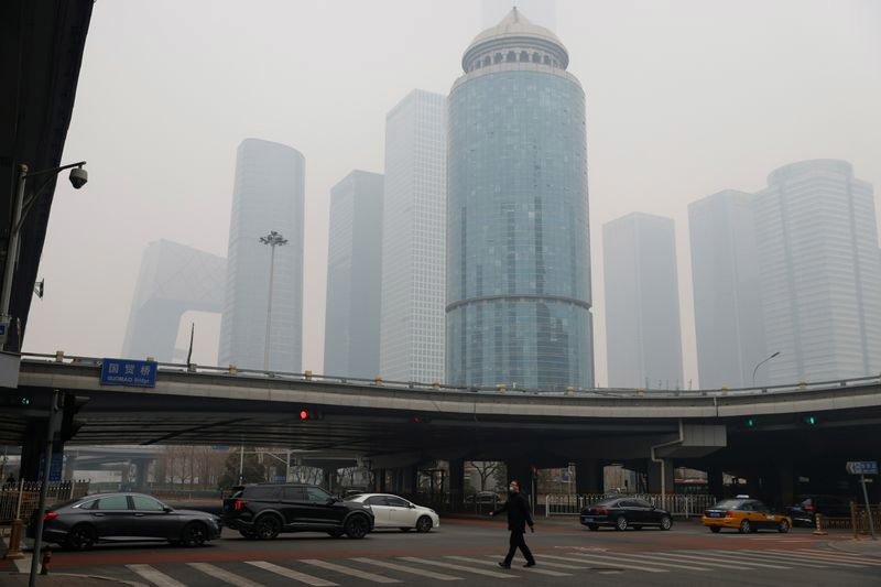 Beijing was engulfed in the New Year's Day pollution fog